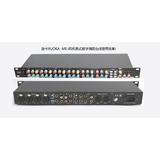 逊卡XUOKA  ME-8S机架式数字8路调音台带效果1U