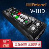 羅蘭邏蘭(Roland)V-1HD 4通道高清切換臺 導播臺特技臺視頻切換臺