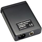 铁三角 audio-technica AT-8531幻象供电卡侬转接盒  48V幻象供电盒