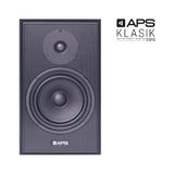 波兰APS Klasil 2020-7寸标准近场监听音箱 专业录音棚级有源监听音箱