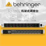 BEHRINGER/百灵达 RX1602机架式调音台混音台