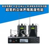 Shure/舒爾 PSM300 P3T+P3RA-SE215CL無線個人監聽系統舞臺 耳返1帶2